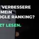 Wie verbessere ich mein Google Ranking?